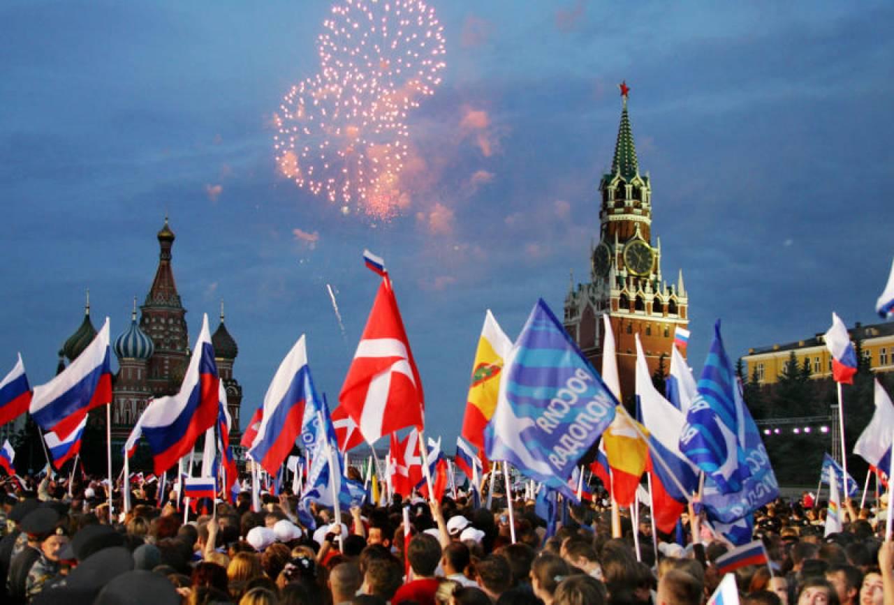 Как празднуется в россии день рождения