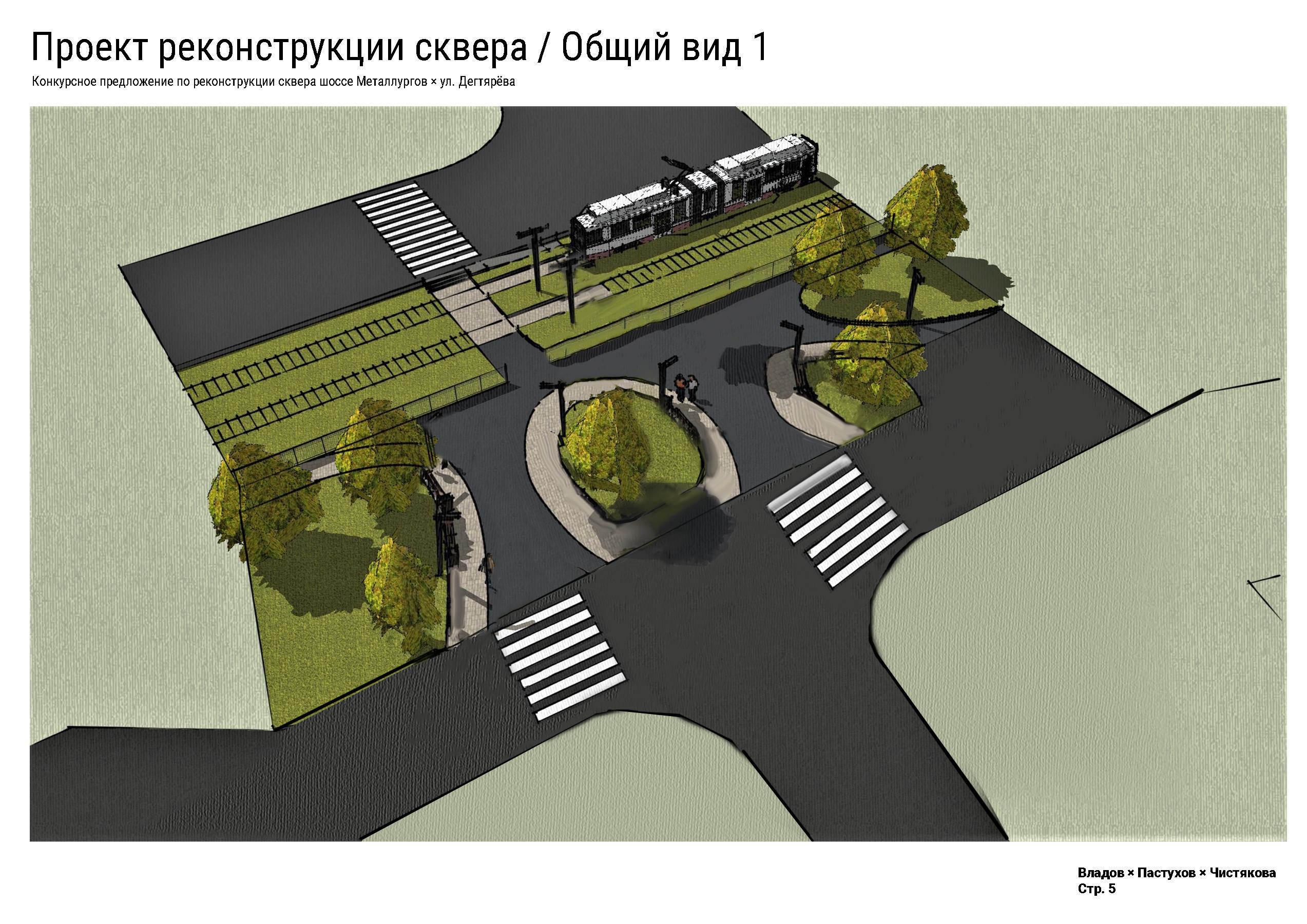 ЧМК благоустраивает сквер на шоссе Металлургов