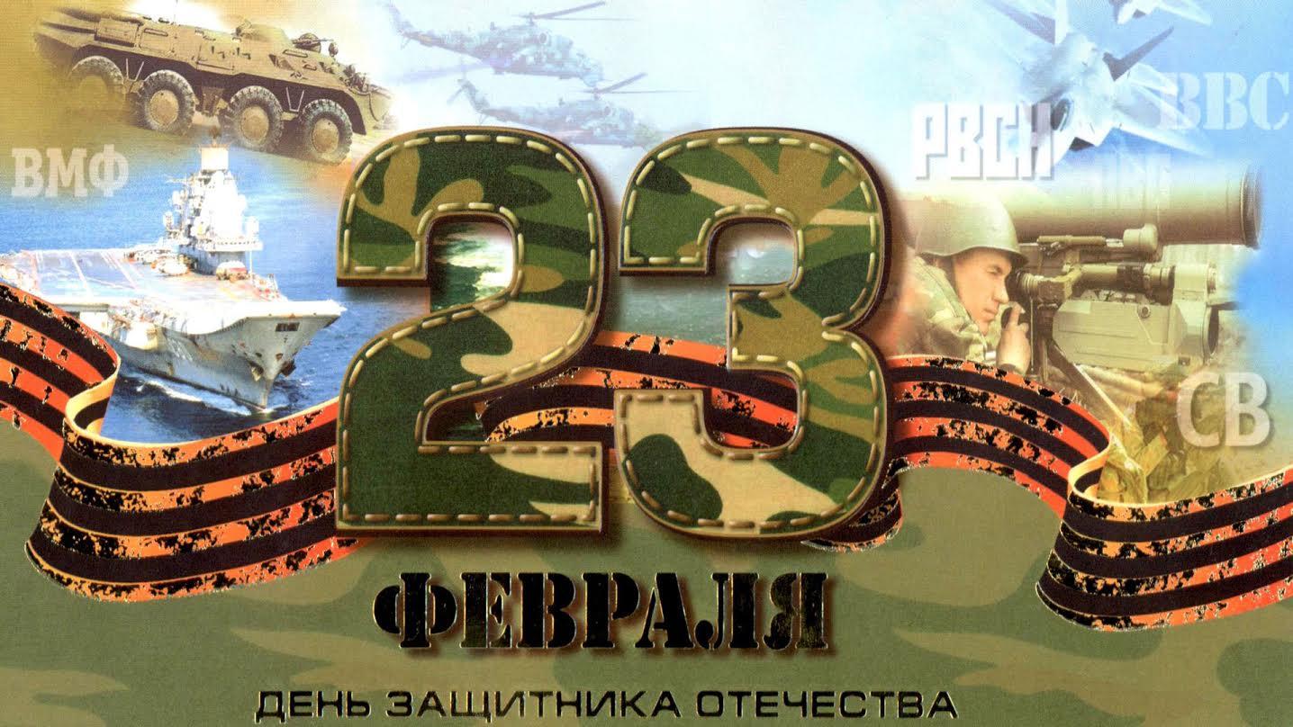 Таблица футбол россия зона юг календарь