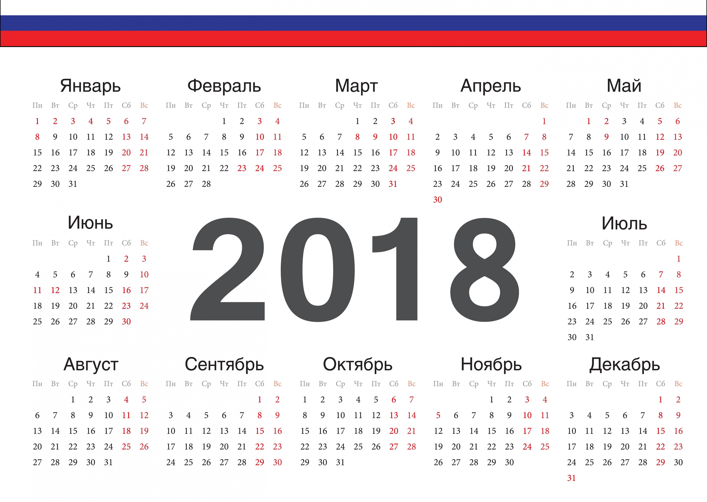 https://www.1obl.ru/upload/medialibrary/7e4/kalendar.jpg